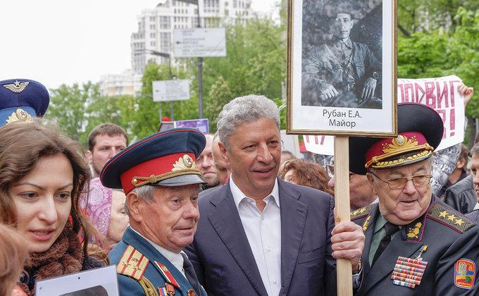 """По Киеву идет колонна """"Бессмертный полк"""". Замечены нардепы: фото"""