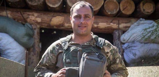 Начальник Держохорони Олексій Оцерклевіч