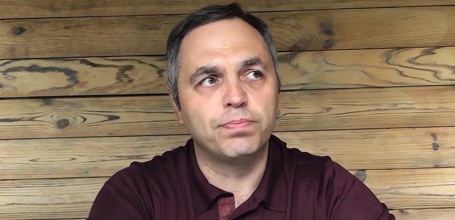 Портнов назвал сумму, которую хочет взыскать с бывших властей - Фото