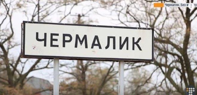Боевики обстреляли Чермалык: погиб мирный житель - Фото