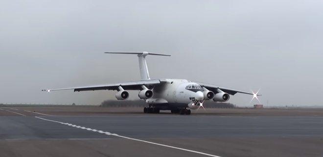 В Ливии уничтожен украинский самолет с гуманитарным грузом - Фото