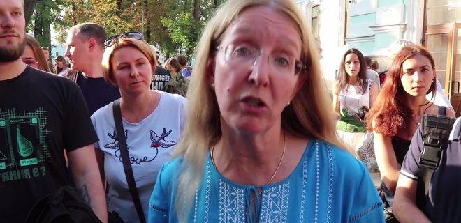 Супрун: За отсутствие медицинского каннабиса благодарите Авакова - Фото