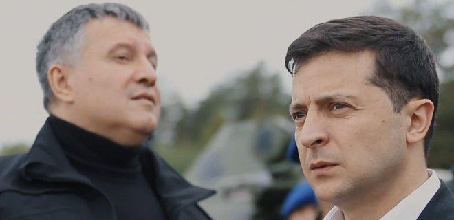 Геращенко подтвердил, что Авакову предложил уволиться Зеленский - Фото