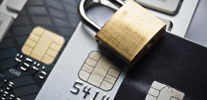 взять кредит наличными под высокий процент