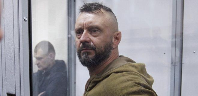 Суд отпустил Антоненко под домашний арест - Фото