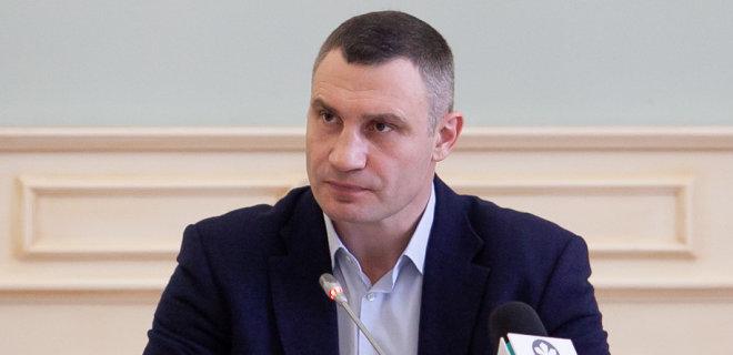 Коронавирус. Кличко прокомментировал возможность закрытия Киева на въезд и выезд