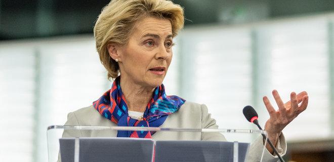 У главы Еврокомиссии отклонили приглашение Зеленского приехать на Крымскую платформу - Фото