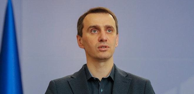 В Украине ожидается пик заражения коронавирусом 14-15 апреля - Минздрав