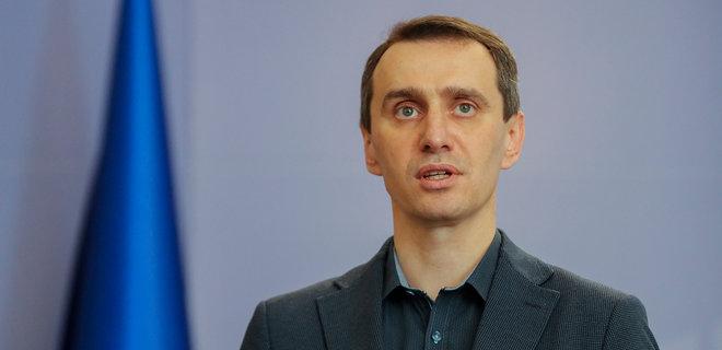 Коронавирус. В Минздраве ожидают пик эпидемии в Украине 17 апреля