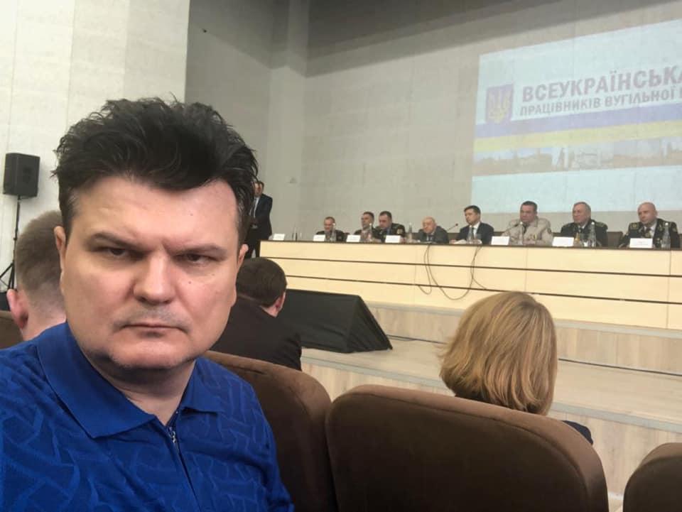 У депутата Горбенко из Слуги народа - коронавирус - новости Украины,  Политика - LIGA.net
