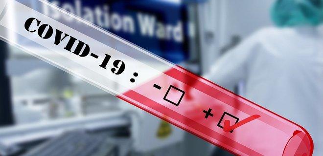 В Британии разрабатывают тесты для домашней самодиагностики коронавируса