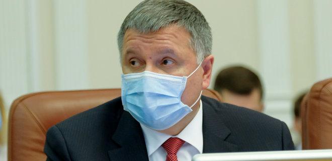 Аваков намекнул, что карантин в Украине могут продлить до половины мая