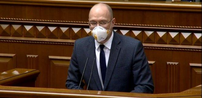 Коронавирус. Кабмин ужесточил карантин в Украине: полный список