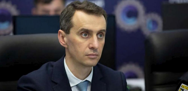 Коронавирус. Как Украина готовится к возможной второй волне пандемии: план Ляшко