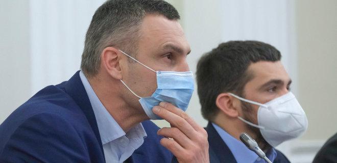 Коронавирус. Все кладбища в Киеве в поминальные дни будут закрыты - Кличко