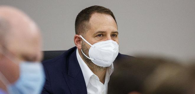 Пик заболеваемости коронавируса в Украине ожидается до середины мая - Ермак