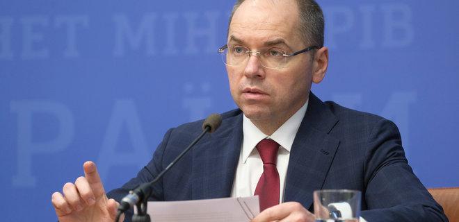 В Украине 1676 медиков заразились коронавирусом - министр здравоохранения