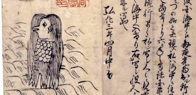 В Японии для прекращения эпидемии коронавируса рисуют трехногую амабиэ. Это дух