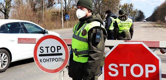 Город и два села в Херсонской области закрывают на карантин из-за коронавируса