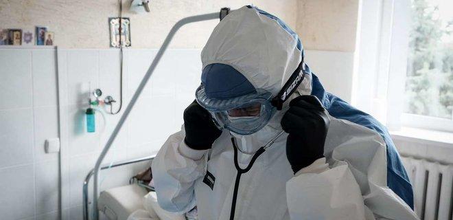 Коронавирус. В Украине увеличивается число бессимптомных случаев СOVID-19