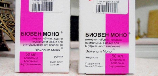 Минздрав одобрил клинические испытания украинского препарата против коронавируса