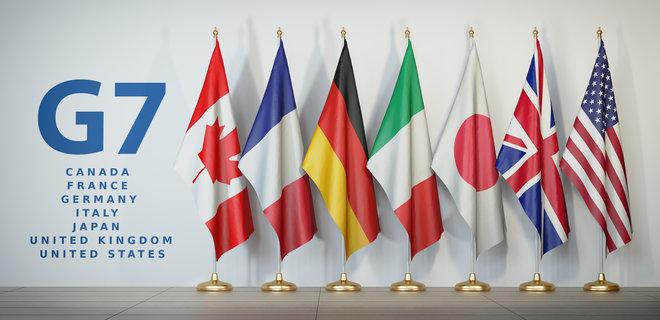США решили перенести встречу G7 на конец июня и общаться лично, а не по  видеоконференции - новости Украины, Мир - LIGA.net