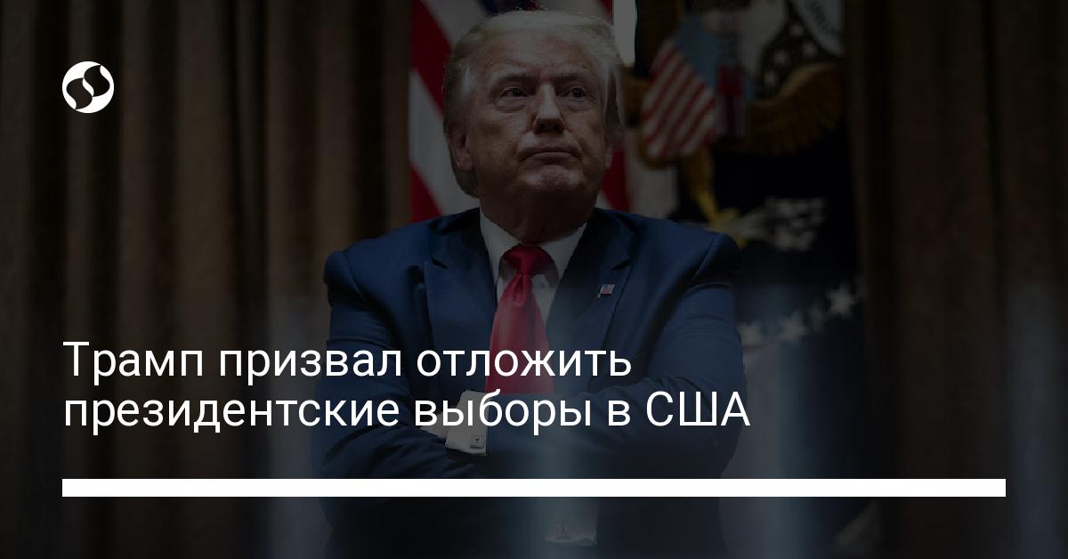 news.liga.net