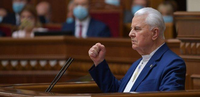 Донбасс. Украина предложит перемирие на Пасху, но Кравчук не верит в его устойчивость - Фото
