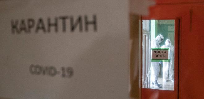 Коронавирус. Шесть областей не готовы к смягчению карантина - таблица - Фото