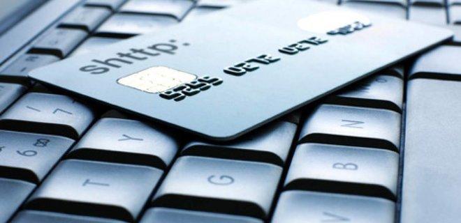 Как круглосуточно получить кредит онлайн с плохой кредитной историей - новости Украины, - LIGA.net
