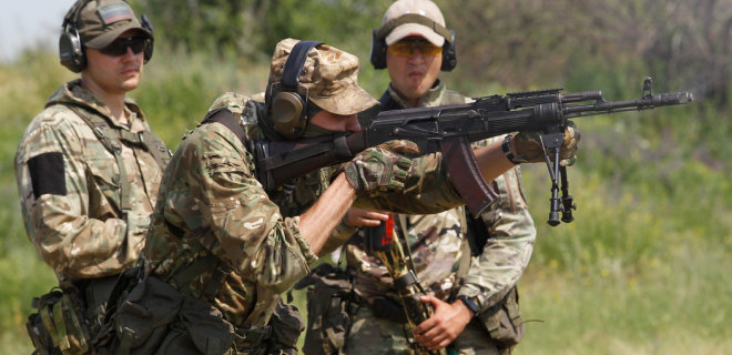 В Италии заявили об аресте наемника, который воевал на Донбассе против Украины - Фото