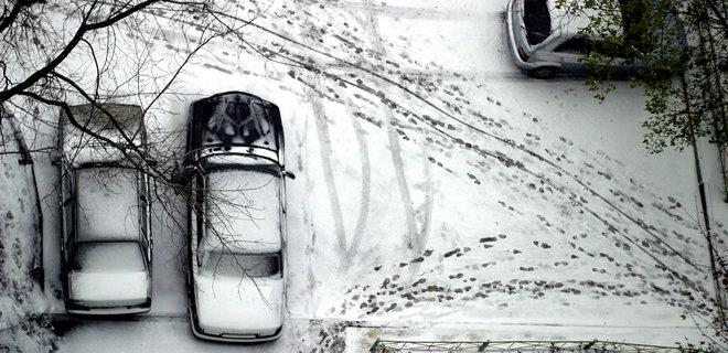 Морозы до -24°C. Какой будет погода в Украине на этой неделе – прогноз - Фото