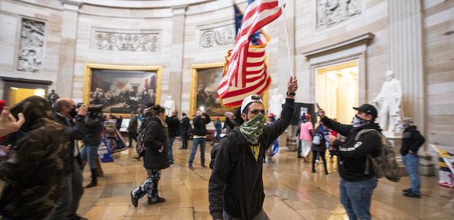 Большинство избирателей в США осудили захват Капитолия, мнения  республиканцев разделились - новости Украины, Мир - LIGA.net