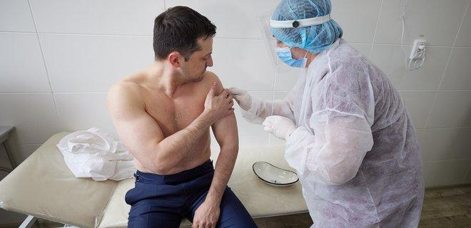 Зеленский вакцинировался от коронавируса - Фото