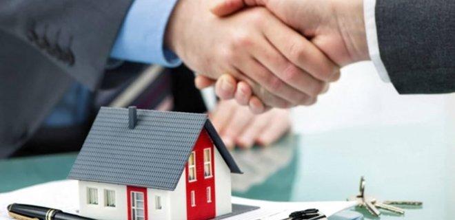 Кредит в дубае под залог недвижимости аренда квартир без посредников в дубае