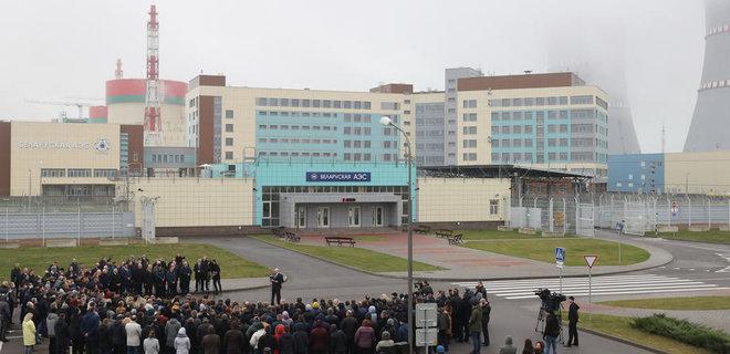 Сайт атомной станции в Беларуси взломали: на нем выложили заявление об угрозе взрыва - Фото