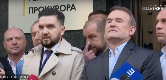 Медведчуку вручили подозрение в госизмене и нарушении законов и обычаев войны – адвокат - Фото