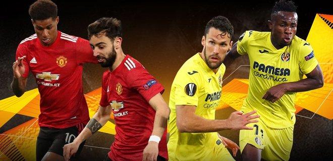 Смотреть онлайн футбол лига европы манчестер юнайтед