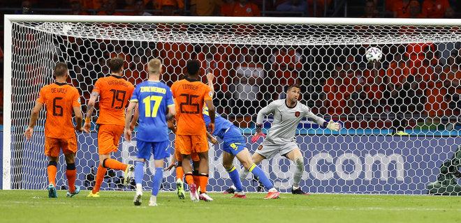 Напряженный матч. Украина уступила Нидерландам в своей первой игре на Евро-2020: фото - Фото