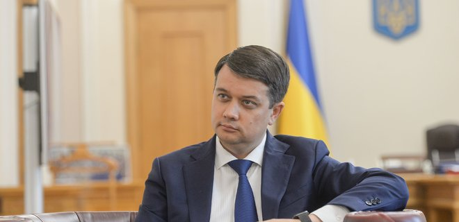 Разумкову объявили войну. Его хотят сместить с должности – Бутусов - Фото