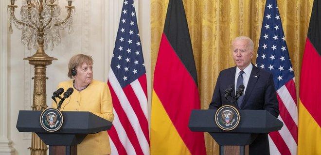 США и Германия достигли компромисса по